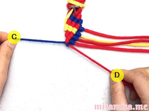 3色6本のジグザグ模様ミサンガの作り方手順71