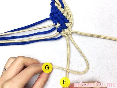 細い波(ウェーブ)模様ミサンガの作り方手順157