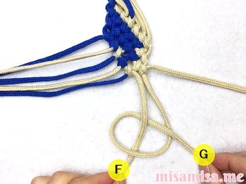 細い波(ウェーブ)模様ミサンガの作り方手順158