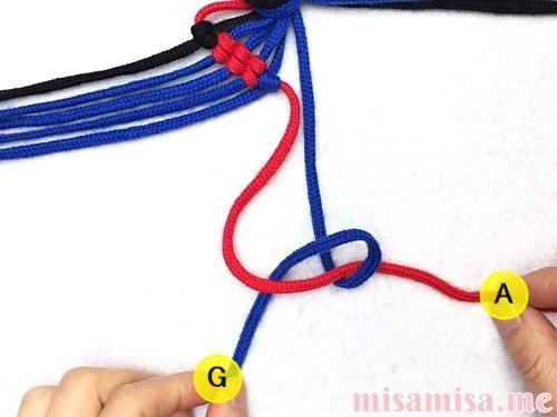 格子(フチあり)ミサンガの作り方手順40