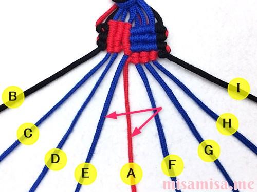 格子(フチあり)ミサンガの作り方手順144