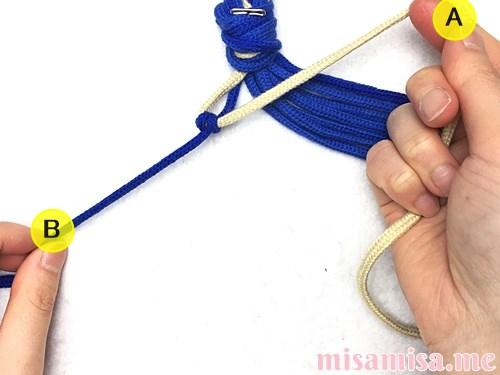 ミンサー柄ミサンガの作り方手順8