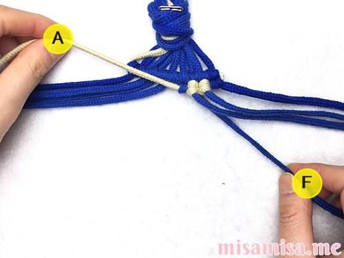 ミンサー柄ミサンガの作り方手順42
