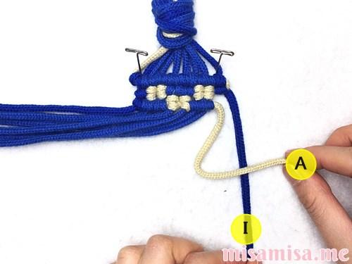 ミンサー柄ミサンガの作り方手順124