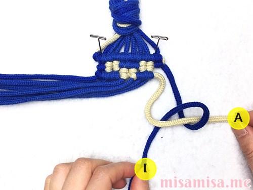 ミンサー柄ミサンガの作り方手順125