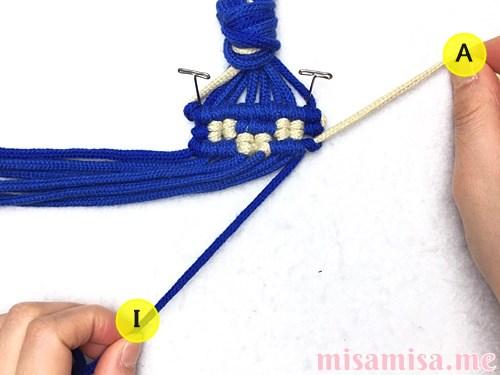 ミンサー柄ミサンガの作り方手順126