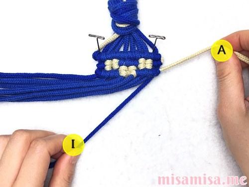 ミンサー柄ミサンガの作り方手順128