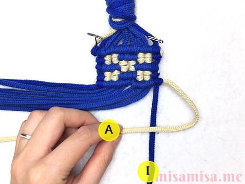 ミンサー柄ミサンガの作り方手順133
