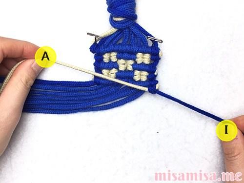 ミンサー柄ミサンガの作り方手順137