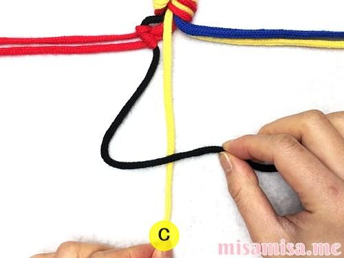 3色7本の縦ストライプ模様ミサンガの作り方手順18