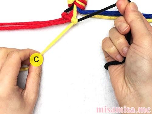 3色7本の縦ストライプ模様ミサンガの作り方手順22
