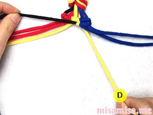 3色7本の縦ストライプ模様ミサンガの作り方手順62