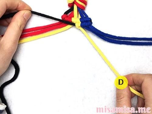 3色7本の縦ストライプ模様ミサンガの作り方手順64