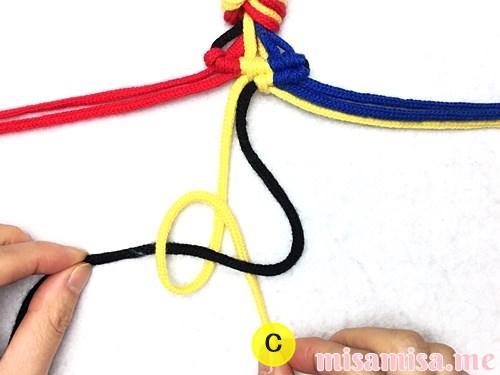 3色7本の縦ストライプ模様ミサンガの作り方手順68