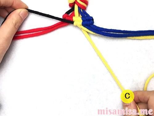 3色7本の縦ストライプ模様ミサンガの作り方手順69