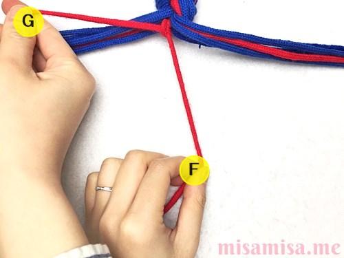 小さなひし形(ダイヤ)模様ミサンガの作り方手順8