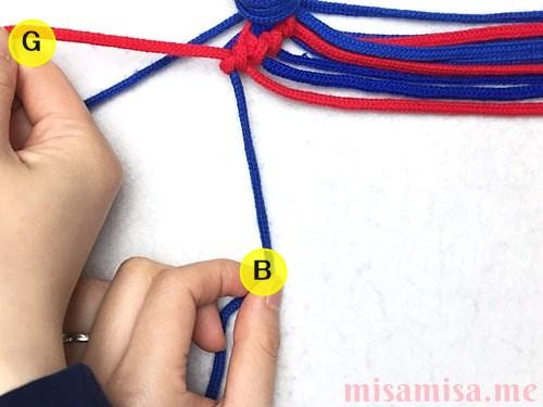 小さなひし形(ダイヤ)模様ミサンガの作り方手順34