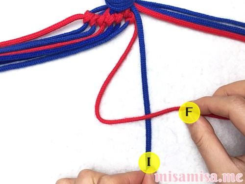 小さなひし形(ダイヤ)模様ミサンガの作り方手順53