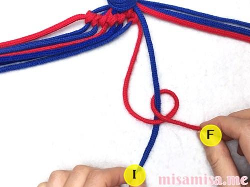 小さなひし形(ダイヤ)模様ミサンガの作り方手順54
