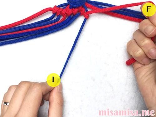 小さなひし形(ダイヤ)模様ミサンガの作り方手順55