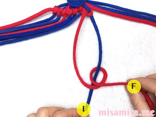 小さなひし形(ダイヤ)模様ミサンガの作り方手順56