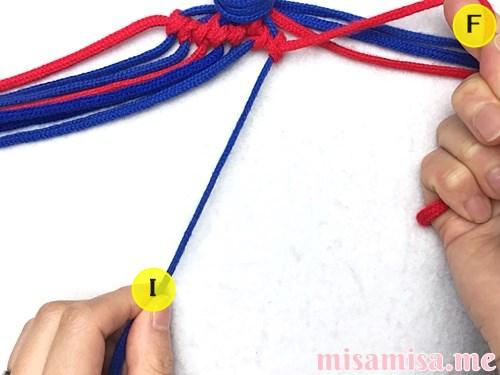 小さなひし形(ダイヤ)模様ミサンガの作り方手順57
