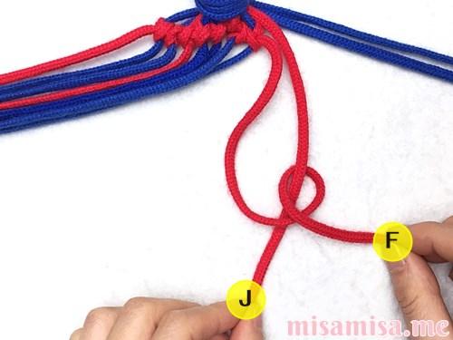 小さなひし形(ダイヤ)模様ミサンガの作り方手順61