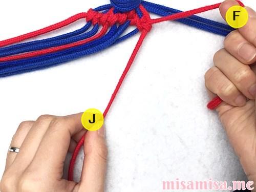 小さなひし形(ダイヤ)模様ミサンガの作り方手順62