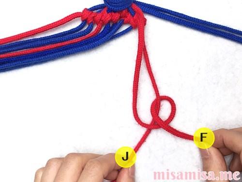 小さなひし形(ダイヤ)模様ミサンガの作り方手順63