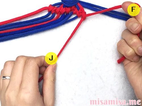 小さなひし形(ダイヤ)模様ミサンガの作り方手順64