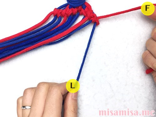 小さなひし形(ダイヤ)模様ミサンガの作り方手順76