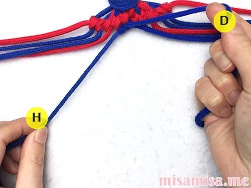 小さなひし形(ダイヤ)模様ミサンガの作り方手順90