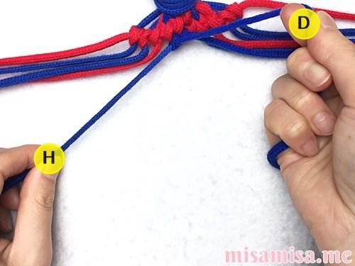 小さなひし形(ダイヤ)模様ミサンガの作り方手順92