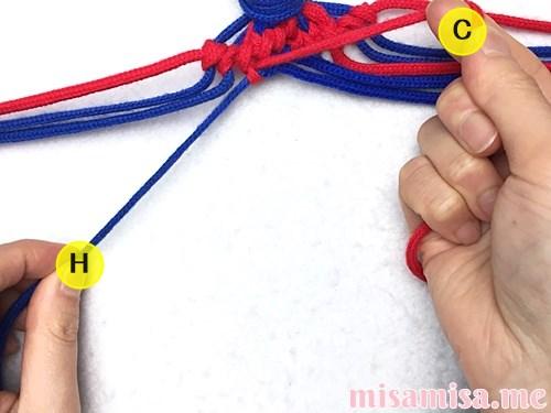 小さなひし形(ダイヤ)模様ミサンガの作り方手順97