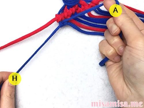 小さなひし形(ダイヤ)模様ミサンガの作り方手順111