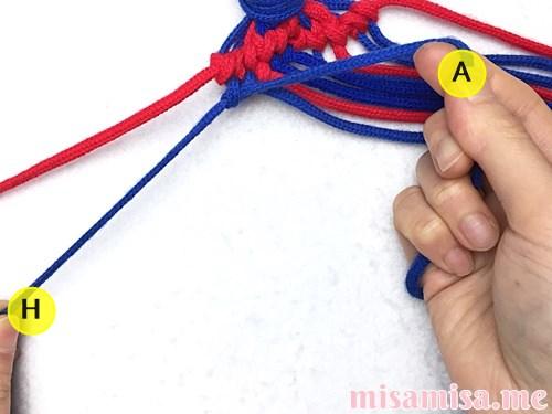 小さなひし形(ダイヤ)模様ミサンガの作り方手順113