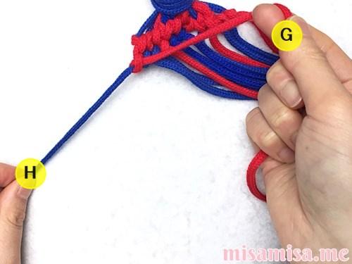 小さなひし形(ダイヤ)模様ミサンガの作り方手順120
