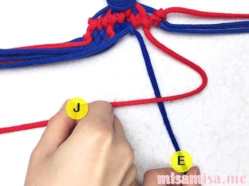 小さなひし形(ダイヤ)模様ミサンガの作り方手順130