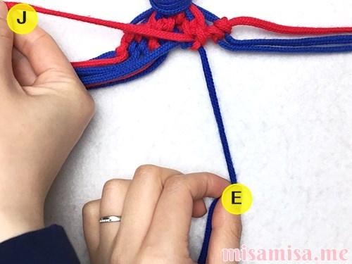 小さなひし形(ダイヤ)模様ミサンガの作り方手順132