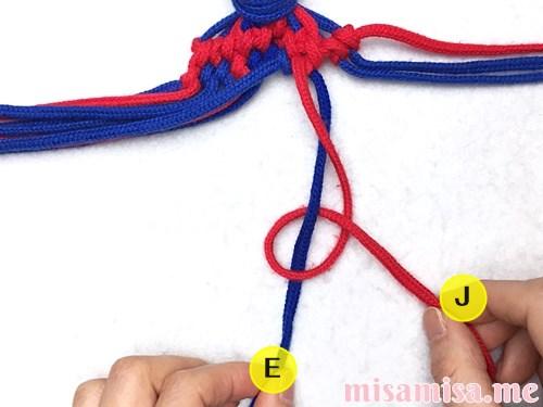 小さなひし形(ダイヤ)模様ミサンガの作り方手順133