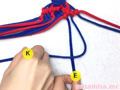 小さなひし形(ダイヤ)模様ミサンガの作り方手順137