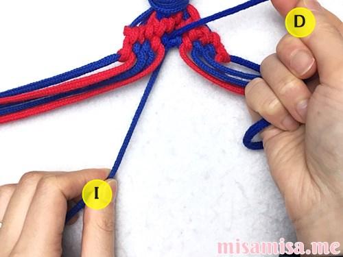 小さなひし形(ダイヤ)模様ミサンガの作り方手順160
