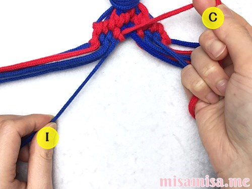 小さなひし形(ダイヤ)模様ミサンガの作り方手順167