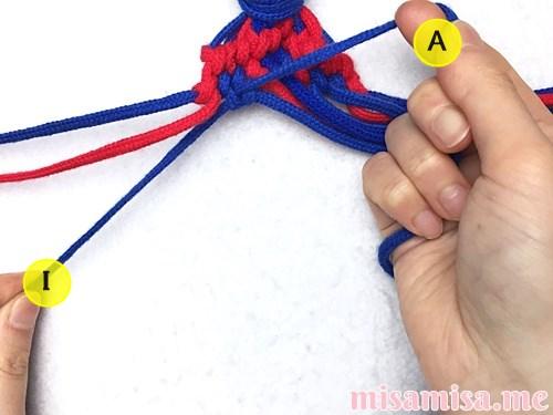 小さなひし形(ダイヤ)模様ミサンガの作り方手順181