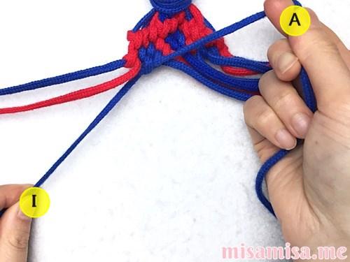 小さなひし形(ダイヤ)模様ミサンガの作り方手順183