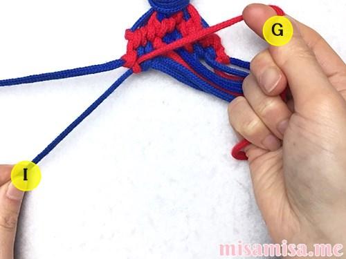 小さなひし形(ダイヤ)模様ミサンガの作り方手順188