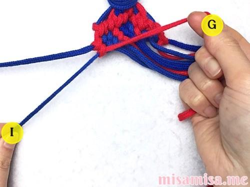 小さなひし形(ダイヤ)模様ミサンガの作り方手順190