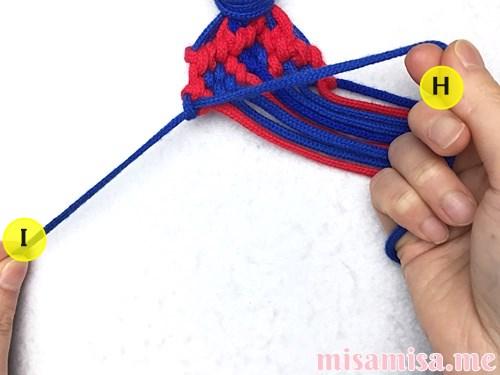 小さなひし形(ダイヤ)模様ミサンガの作り方手順195