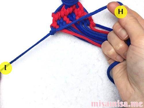 小さなひし形(ダイヤ)模様ミサンガの作り方手順197