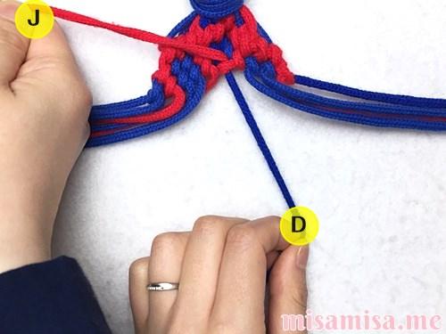 小さなひし形(ダイヤ)模様ミサンガの作り方手順202